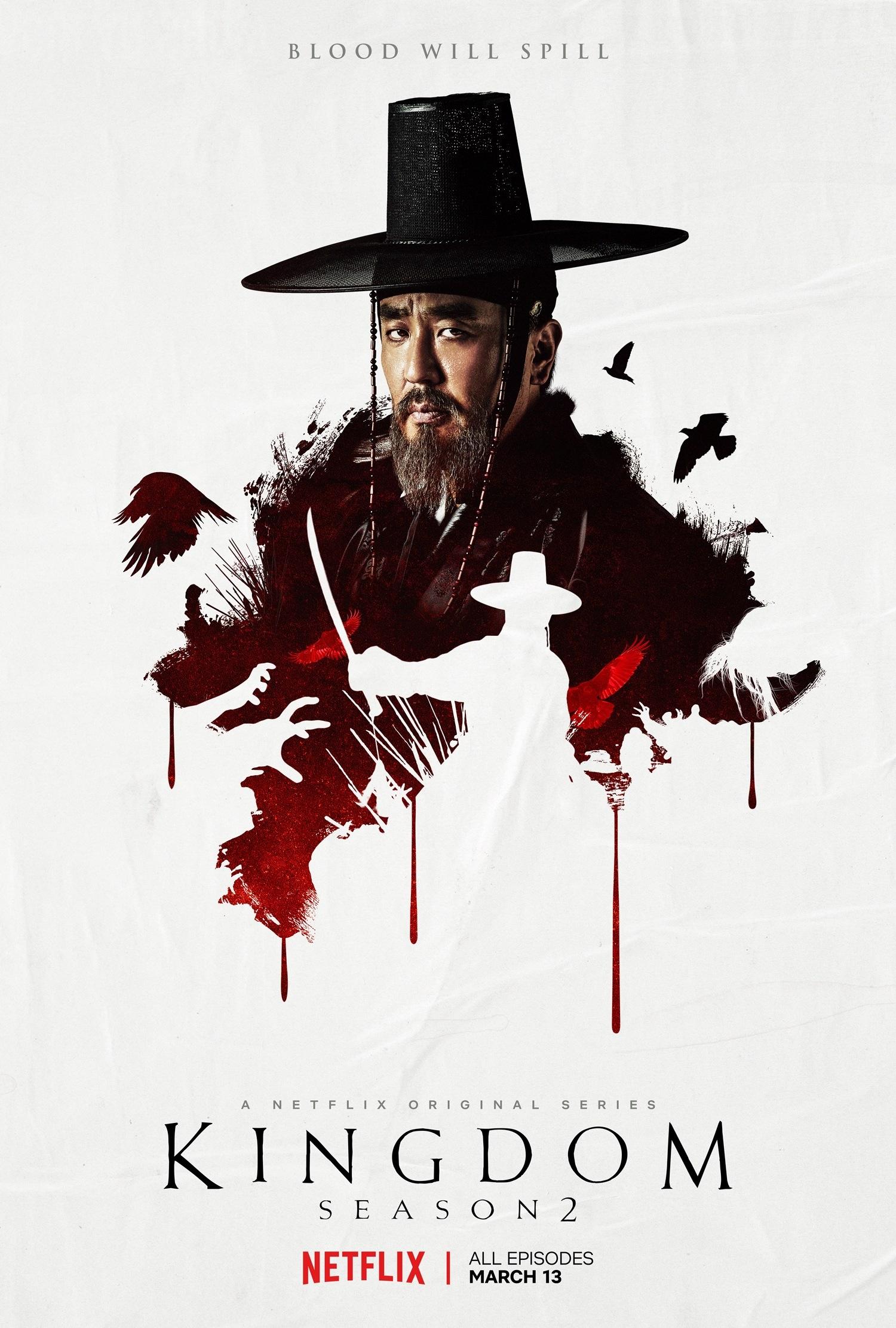 古装丧尸剧《王国》第二季角色海报公布 丧尸真可怕