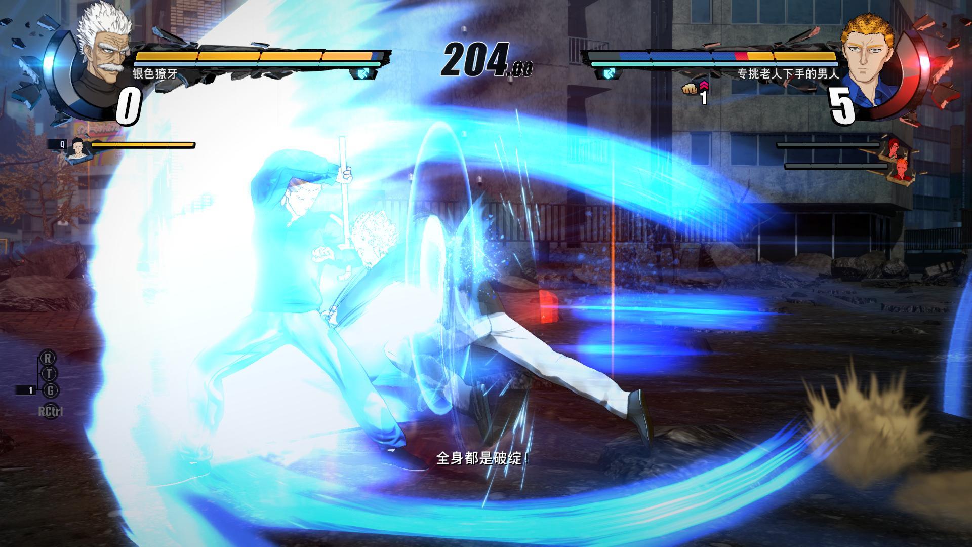 《一拳超人:无名英雄》剧情流程攻略 主线流程精剪视频攻略