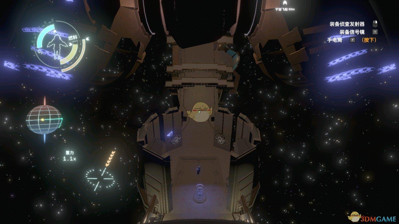 《星际拓荒》灰烬双星内部进入方法介绍