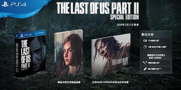 《最后的生还者2》欧洲铁盒版封面 乔尔和艾莉亮相