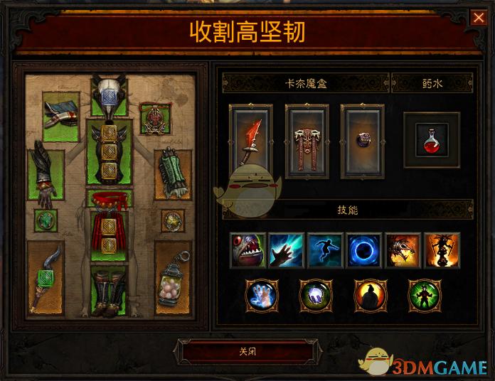 《暗黑破坏神3》巫医蒙杜努古的宝器套装玩法指南