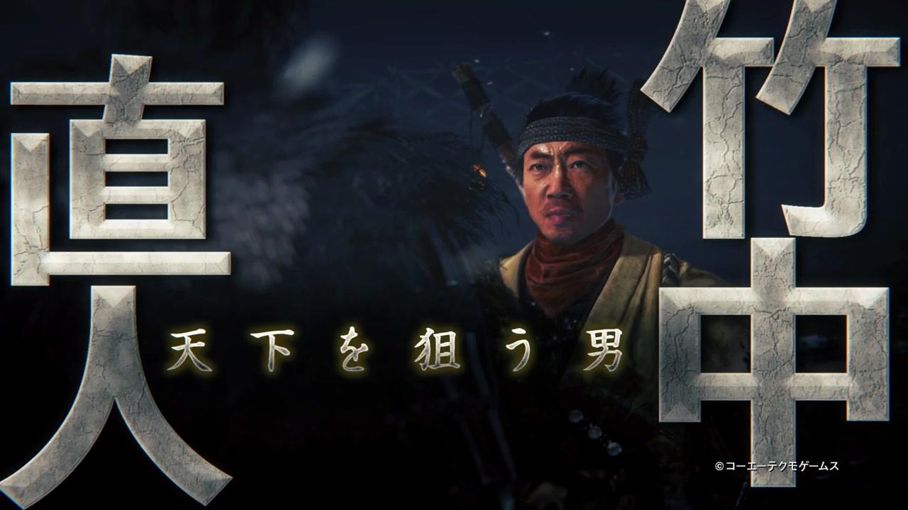 光荣特库摩公布《仁王2》TV广告片/进化要素视频