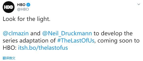 顽皮狗大作《最后的生还者》将拍成电视剧 HBO播出