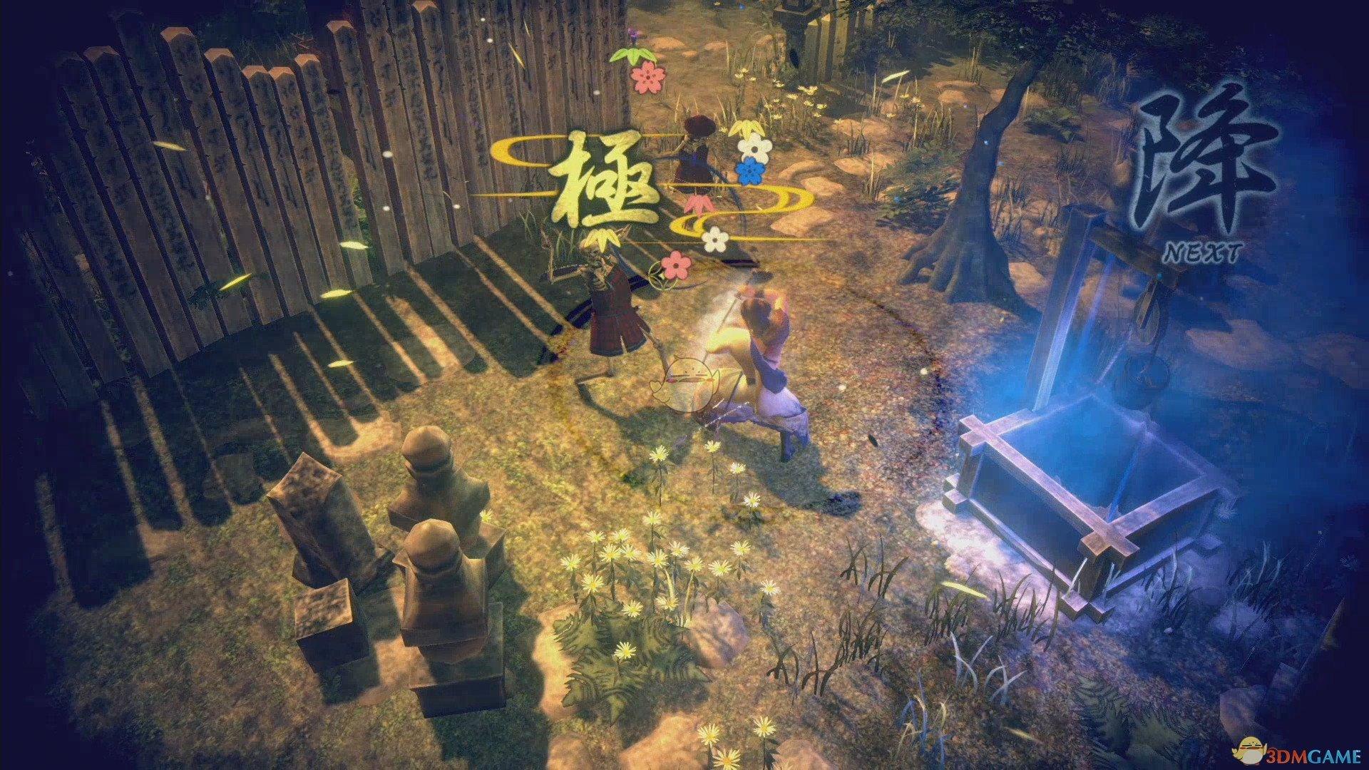 《侍道外传:刀神》当身技对大体型boss效果介绍