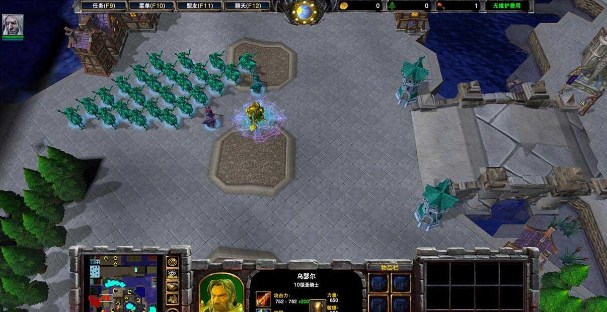 《逆转》v1.15正式版[war3地图]
