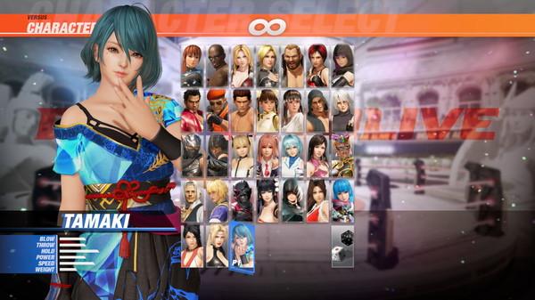 《死或生6》合气道美女环姐参战 ! DLC组合包已上线