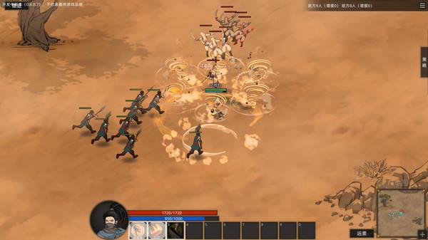 《部落与弯刀》新更新日志细节:对游戏进行优化