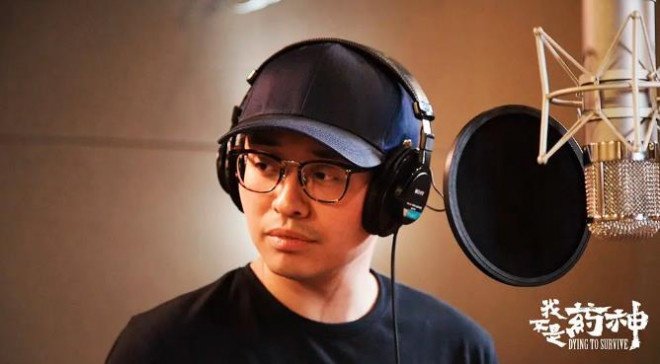 《我不是药神》导演:奥斯卡不是中国电影人的终极目标