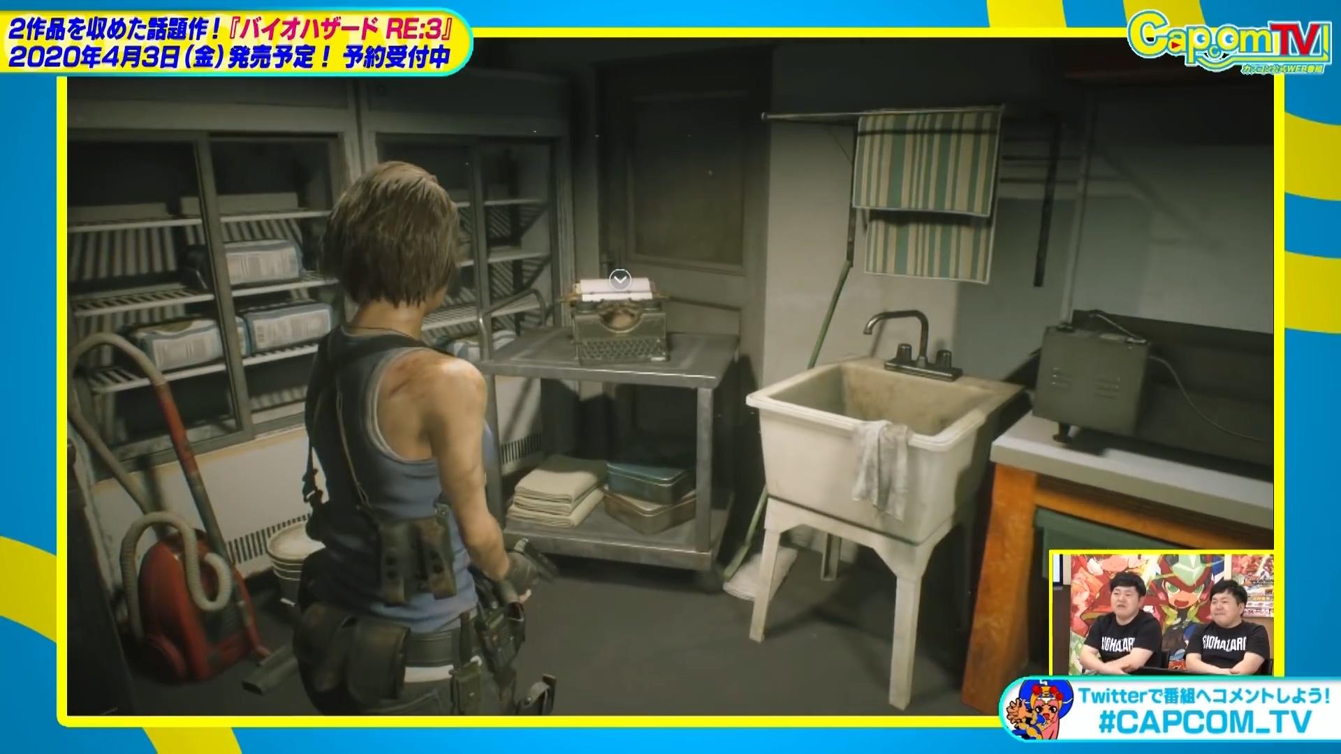 丧尸不再可怕 《生化危机3:重制版》紧急回避演示