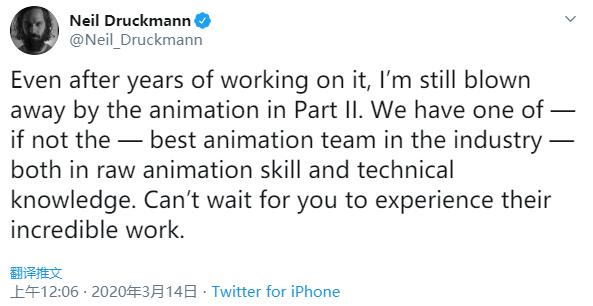 《最后的生还者2》总监盛赞自家动画团队 对加班仍三缄其口