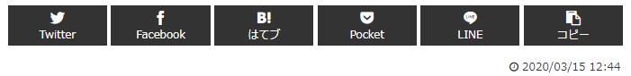 最新日漫年销量排行《鬼灭之刃》超《海贼王》逼近3000万