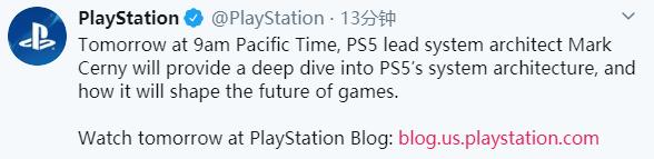 反击开始!索尼官宣明晚12点公布PS5主机新消息