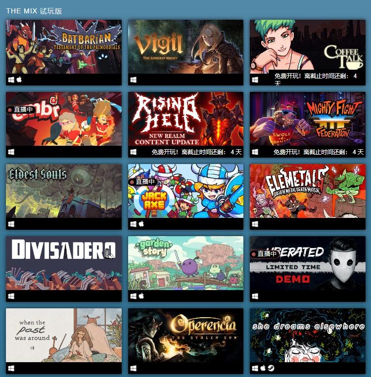 Steam春季游戏节正式上线 数十款游戏免费试玩