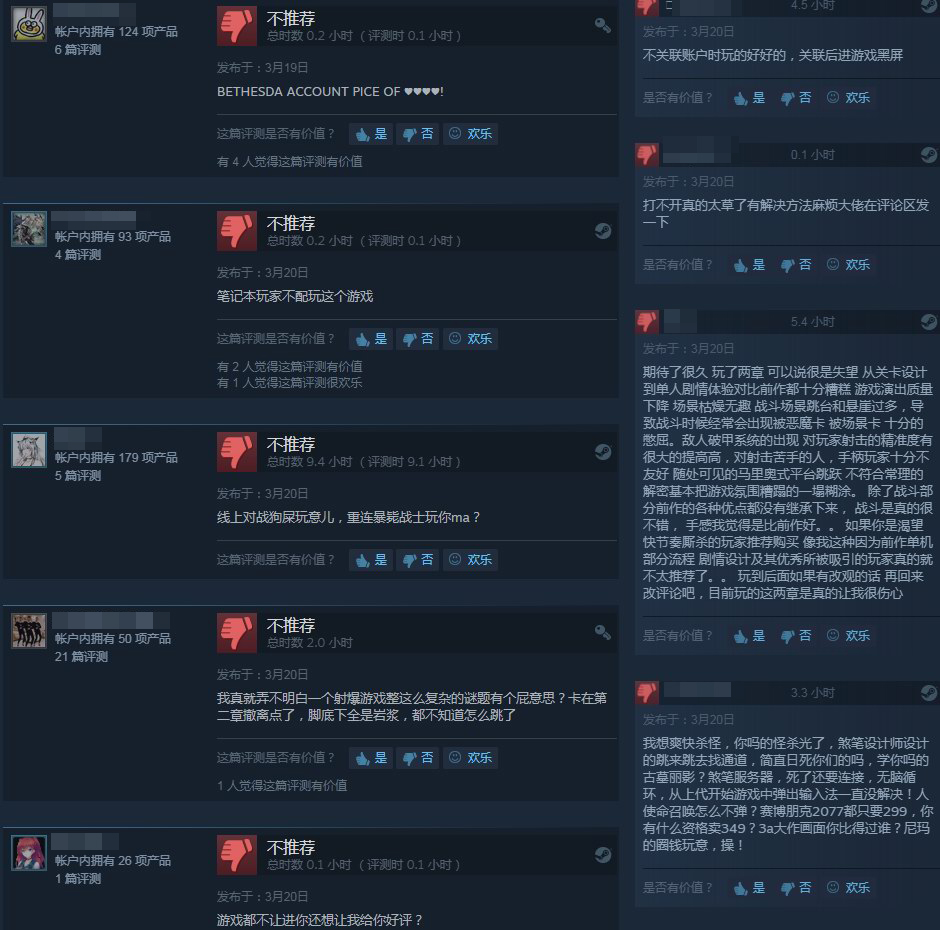《毁灭战士:永恒》Steam特别好评 疯狂爽快射爆