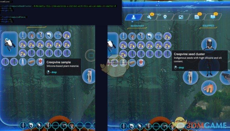 《深海迷航》CustomCraft2自定义制造机MOD