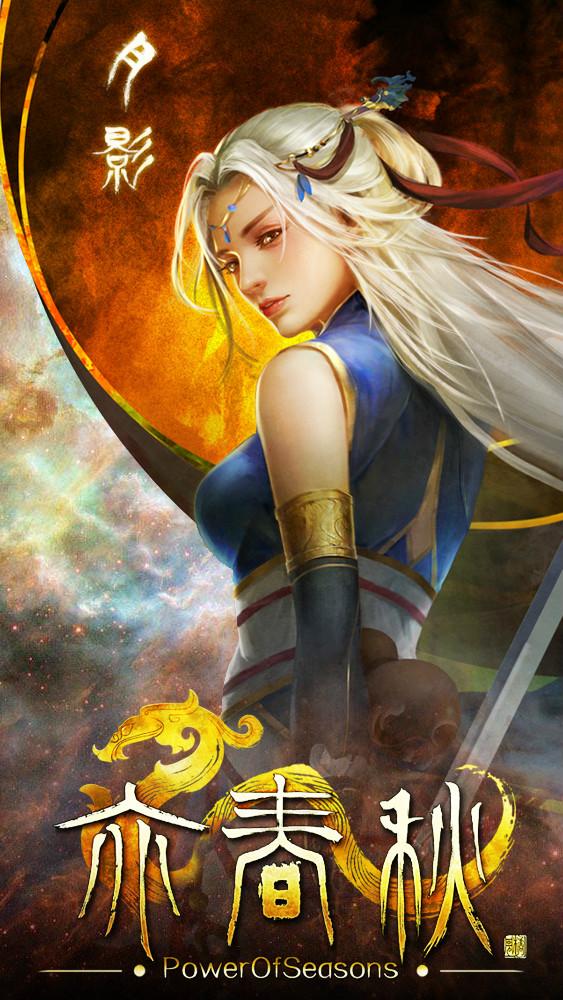 仙侠ARPG单机《亦春秋》上架Steam 将于5月发售