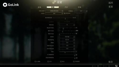 逃离塔科夫怎么提高游戏帧数 Golink加速器教你