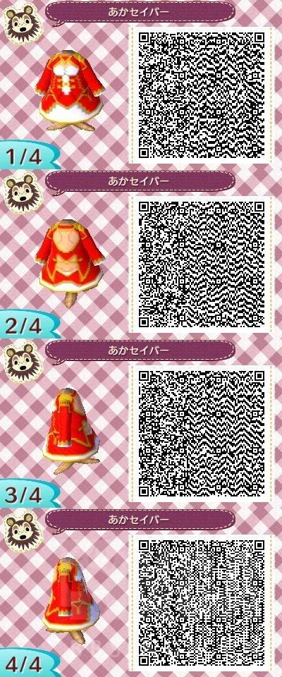 《集合啦!动物森友会》Fate衣服二维码