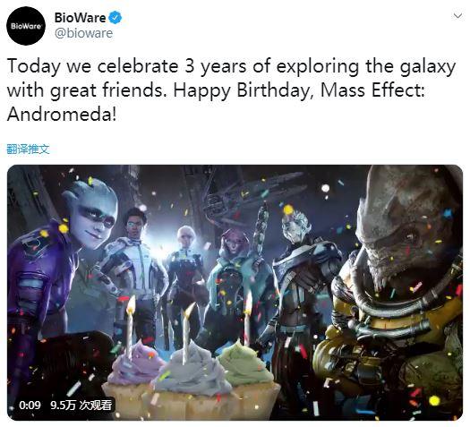《质量效应:仙女座》发售三周年 生软发文庆祝
