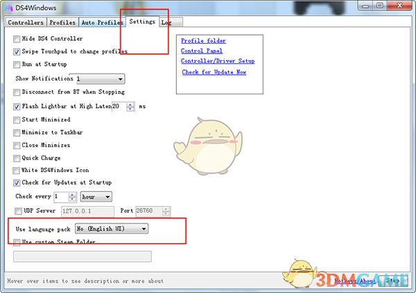 《ds4windows》电脑PS4控制器中文版