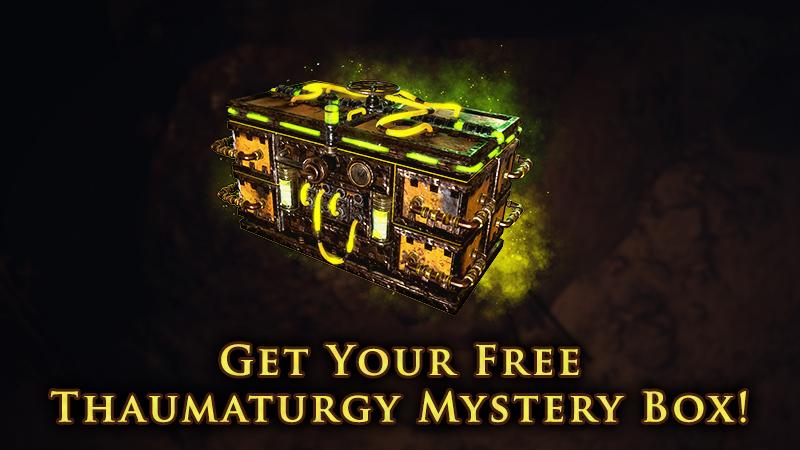 为生活带来光明 《流放之路》免费赠送玩家神秘宝箱