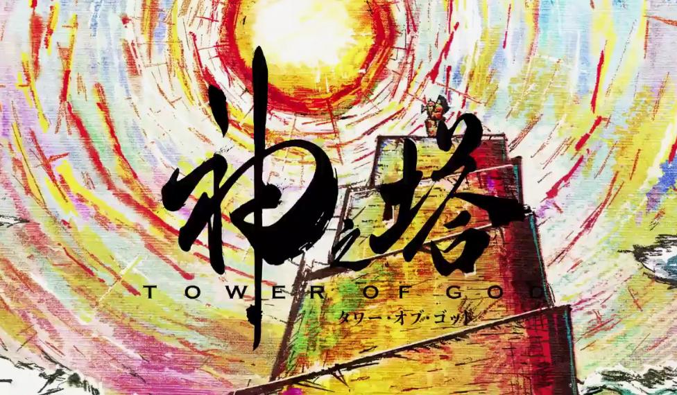 韩漫名作《神之塔》TV动画收入主题歌预告公开 4月1日开播