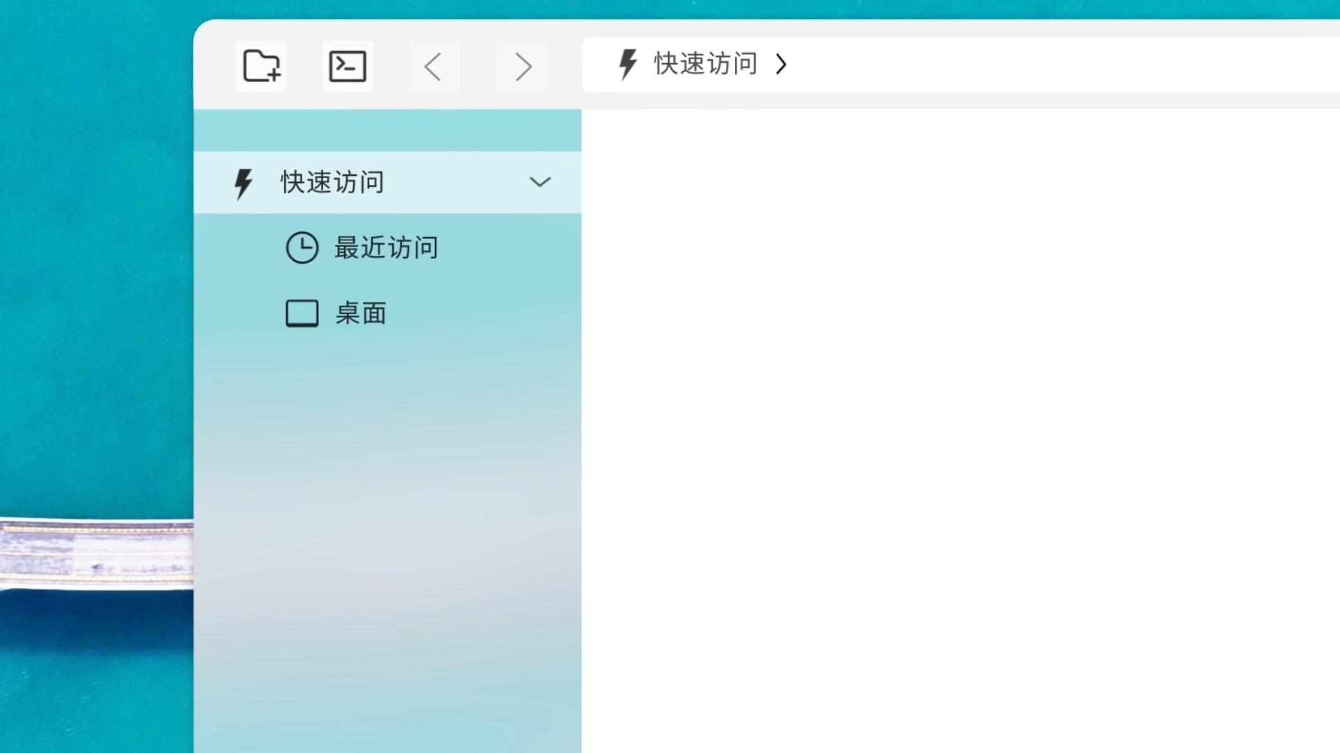 优麒麟系统UKUI 3.0重新设计文件管理器 比Win10还方
