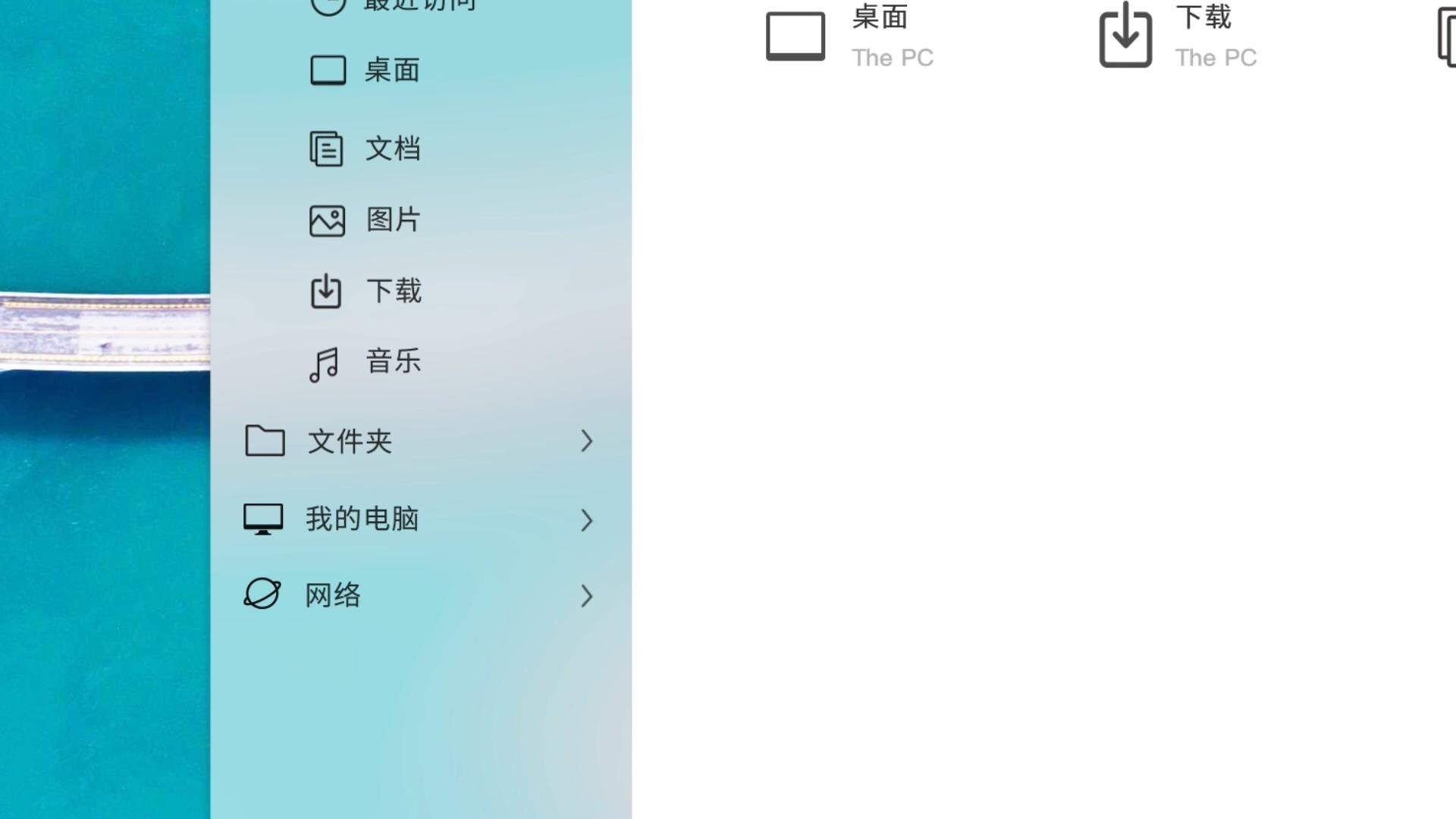 优麒麟系统UKUI 3.0重新设计文件管理器 比Win10还方便