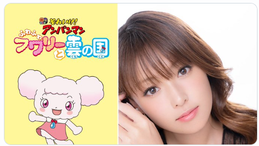 经典名作《面包超人》新剧场版角色公开 女神深田恭子友情客串加盟