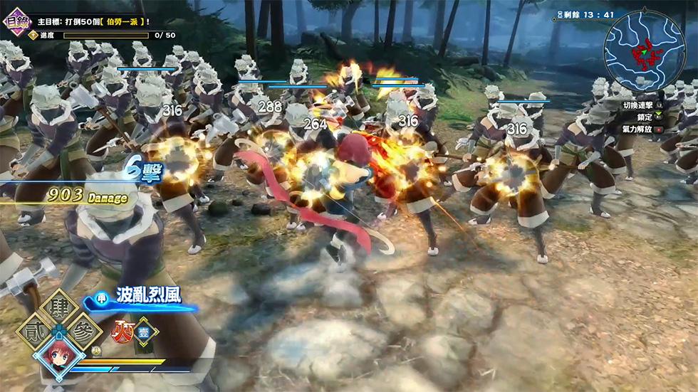 《受赞颂者:斩》中文版今日发售 全新3D动作爽快玩法