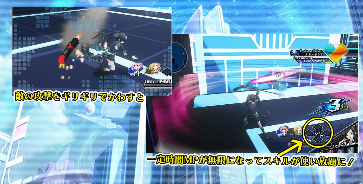 《海王星》新作战斗系统新细节:用弹药净化心灵!