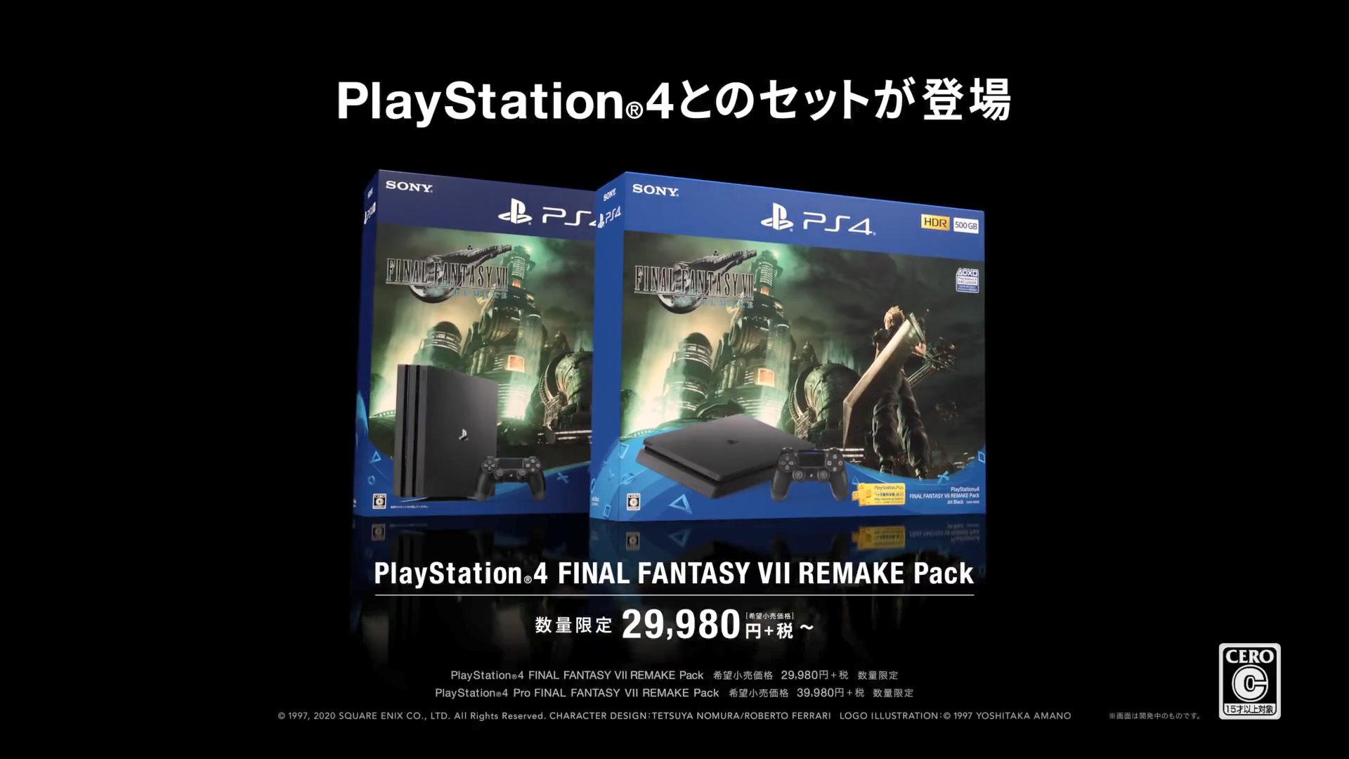 4月10日发售在即!《最终幻想7:Re》联动PS4宣传片公开