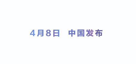 华为P40系列手机国行4月8日发布 搭载麒麟990
