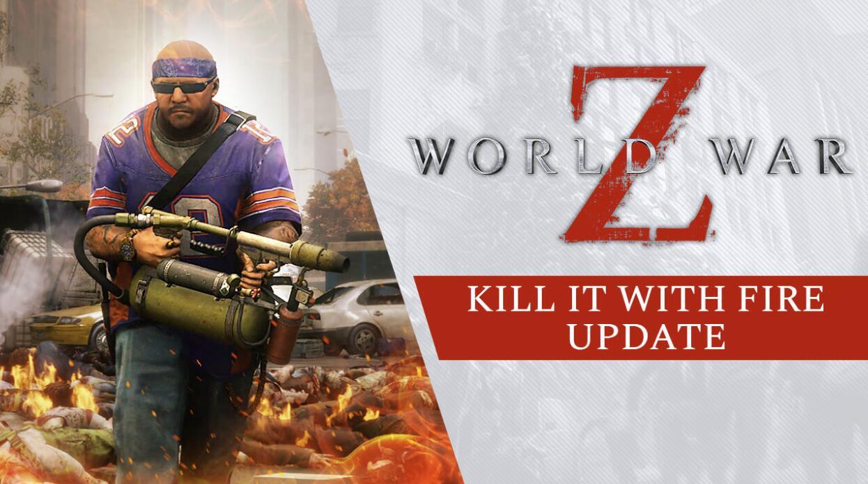 Epic本周喜加三 免费领《僵尸世界大战》等游戏