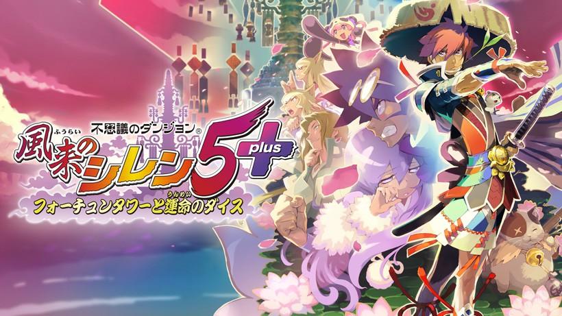 任天堂迷你直面会汇总 《异度神剑:终极版》5月29日发售