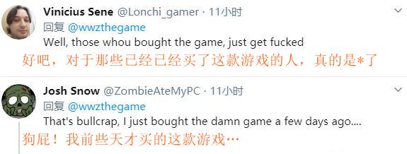 游戏免费领取引不满 《僵尸世界大战》推出退款