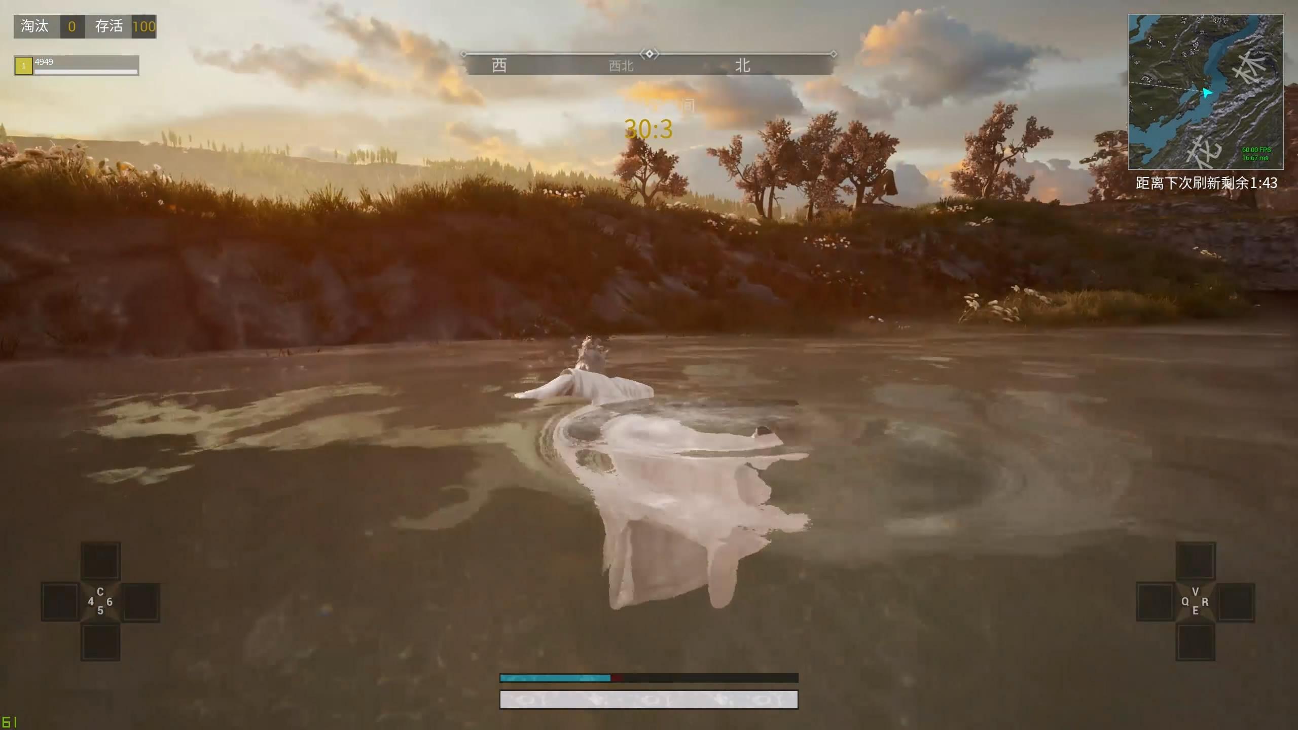 《武侠�V》天气时间系统视频 风云变幻电闪雷鸣