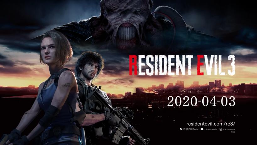 《生化危机3:重制版》最终PV 吉尔确定参战《抵抗计划》