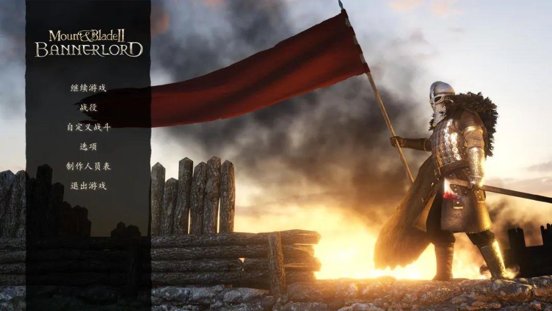 《骑马与砍杀2:霸主》中文首发正式确认!