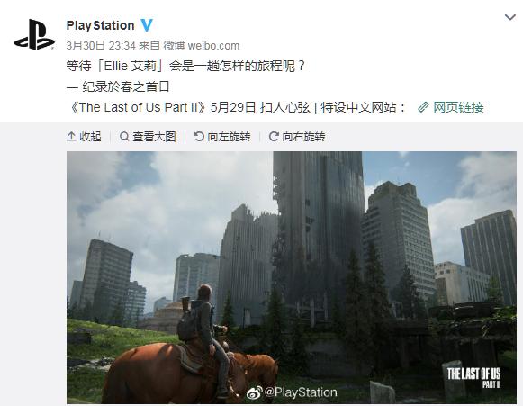 《最后的生还者2》官方中文站上线 艾莉之旅扣人