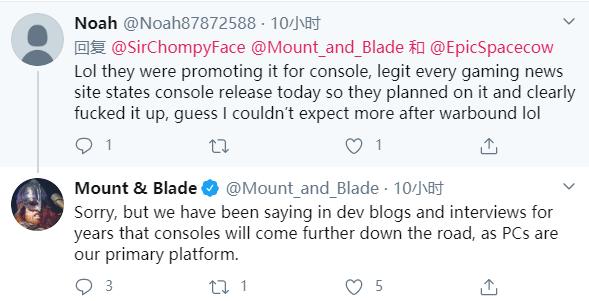 《骑马与砍杀2》PC是首要平台 主机版不会很快到来