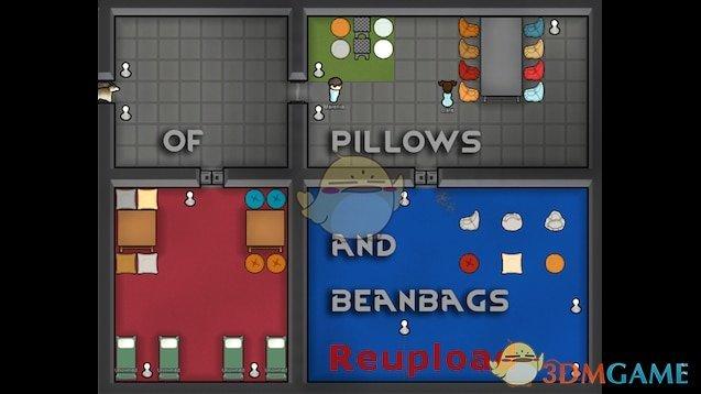 《边缘世界》枕头和沙袋v1.1 MOD