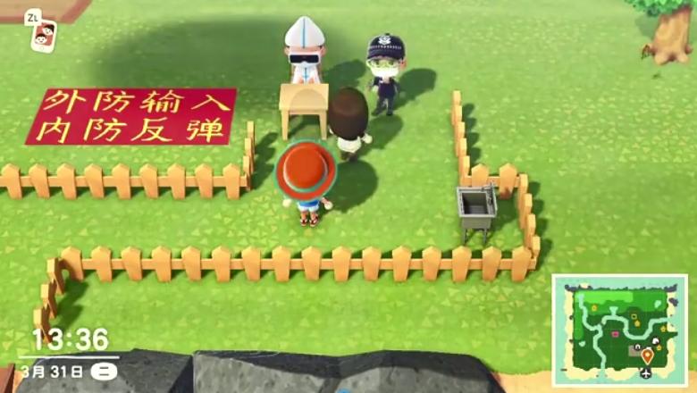 任天堂发布《集合啦!动物森友会》使用指导方针