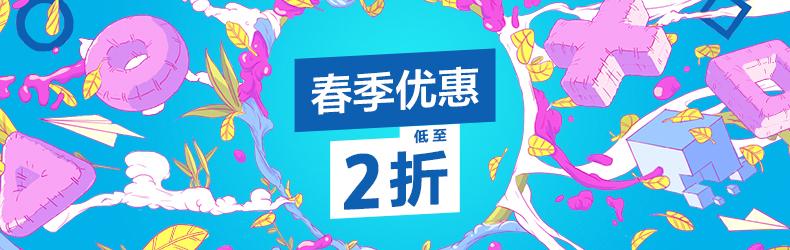 PS春季特卖开启:《黑魂3》25折《生化2RE》半价