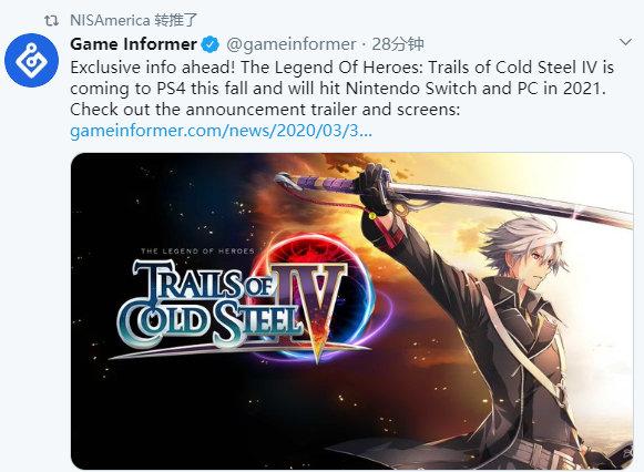 《英雄传说:闪之轨迹4》将于2021年登陆PC和Switch