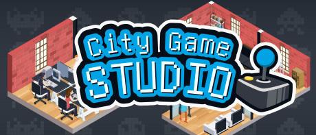 《城市游戏工作室》简体中文免安装版