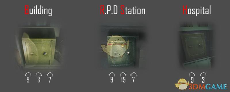 《生化危机3:重制版》全保险箱密码一览