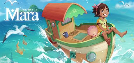 《玛拉的夏天》游戏库