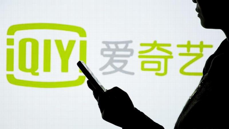 爱奇艺CEO龚宇:将推新会员服务 免费超前点播