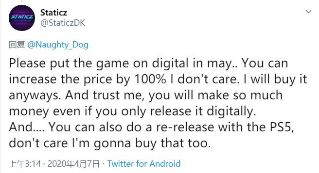 粉丝们恳请索尼和顽皮狗提前发售《最后的生还者2》数字版